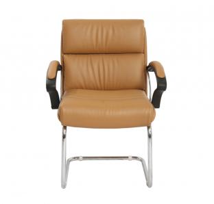 Libra Visitor Chair | Blue Crown Furniture