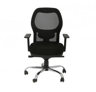 Sun Medium Back Chair | Blue Crown Furniture