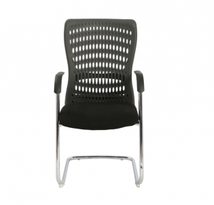Grill Visitor Chair