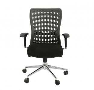 Grill Medium Back Chair