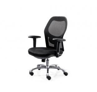 Sun-DU Medium Back Chair