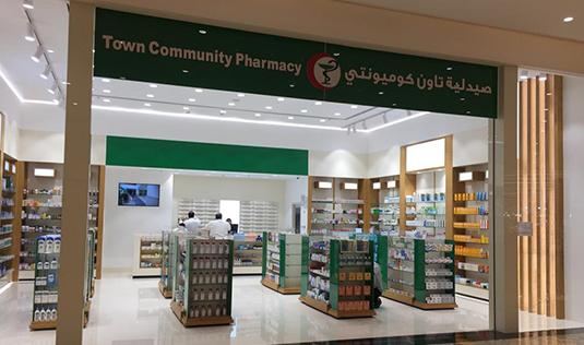 Town Community Pharmacy