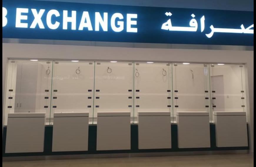 Leading Exchange House