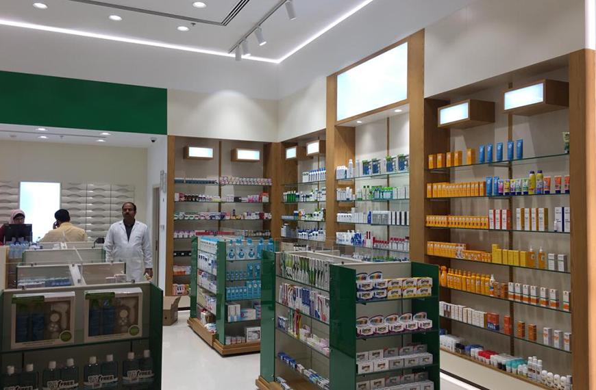 Town Community Pharmacy